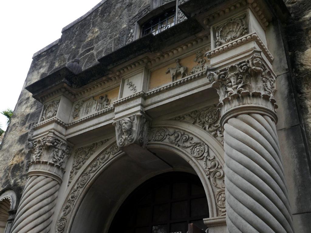 Alamo-San-Antonio-Gift-store